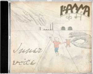 Karma Album - Inner voice